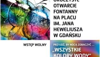 wkw 58